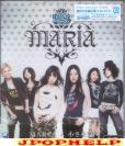 MARIA - Chisana Uta [w/ DVD, Limited Edition] (Japan Import)