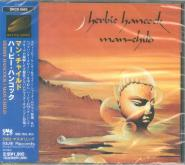 HERBIE HANCOCK - MAN CHILD (Japan Import)