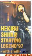 Hekiru Shiina - STARTING LEGEND'97-with a will-in Budokan VHS (Japan Import)