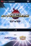 Game Music - BEMANI Top Ranker Ketteisen 2006 DVD vol.1 feat. Beatmania IIDX 12 HAPPYSKY & pop'n music 13 Carnival DVD (Japan Import)