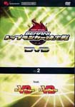 Game Music - BEMANI Top Ranker Ketteisen 2006 DVD vol.2 feat. GuitarFreaks V2 & DrumMania V2 DVD (Japan Import)