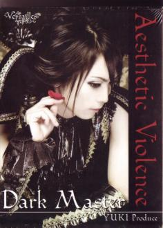 Versailles - Aesthetic Violence: YUKI Ver. [w/ Perfume, Limited Edition] DVD (Japan Import)