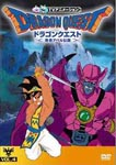 Animation - Dragon Quest Vol.4 DVD (Japan Import)