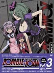 Animation - Zombie-Loan Vol.3 [w/ CD, Limited Edition] DVD (Japan Import)
