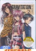 GRAVITATION - VOL.2 DVD (Japan Import)