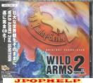 Game Music - Wild Arms Second Ignnition Original Soundtrack (Japan Import)