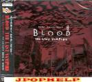 GAME MUSIC - BLOOD THE LAST VAMPIRE (Japan Import)
