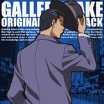 Animation Soundtrack - Gallery Fake - Original Soundtrack (Japan Import)