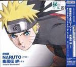 Animation Soundtrack - Movie Naruto Shippuden Kizuna Original Sundtrack (Japan Import)