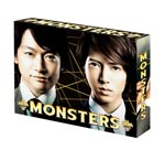 Japanese TV Series - MONSTERS Blu-ray Box [Blu-ray] BLU-RAY (Japan Import)