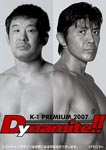 Martial Arts - K-1 PREMIUM 2007 Dynamite!! DVD (Japan Import)