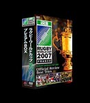 Sports - Rugby World Cup 2007 Premium DVD Box DVD (Japan Import)