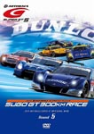Motor Sports - Super Gt 2010 Round 5 Sports Land Sugo DVD (Japan Import)