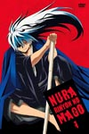 Animation - Nurarihyon no Mago Vol.1 [DVD+CD] DVD (Japan Import)
