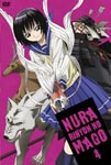 Animation - Nurarihyon no Mago Vol.4 [DVD+CD] DVD (Japan Import)
