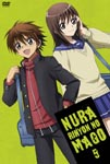 Animation - Nurarihyon no Mago Vol.5 [DVD+CD] DVD (Japan Import)