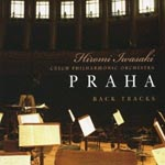 Czech Philharmonic Orchestra - Praha - Back Tracks (Title subject to change) (Japan Import)
