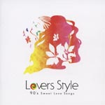 OKYD - Lovers Style - 90's Sweet Love Songs (Japan Import)