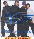 Speed - MOMENT  (Japan Import)
