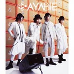 AYABIE - Kakusei Syupurehicoru [w/ DVD, Limited Edition / Type A] (Japan Import)