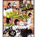 AYABIE - Kakusei Syupurehicoru [w/ DVD, Limited Edition / Type B] (Japan Import)