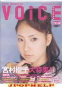 V.A. - DVD Voice Animage Vol.12 DVD (Japan Import)