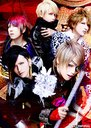 Alice Nine - Senko [Regular Edition / Type B] (Japan Import)