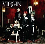 exist trace - virgin [Regular Edition] (Japan Import)