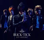 BUCK-TICK - Elise no Tame ni [w/ DVD, Limited Edition] (Japan Import)