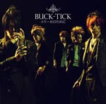 BUCK-TICK - Elise no Tame ni [Regular Edition] (Japan Import)