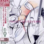 Richard Beirach Trio - Mnhattan Reverie [Cardboard Sleeve] (Japan Import)