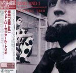 Ted Rosenthal Trio - The King And I [Cardboard Sleeve] (Japan Import)