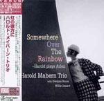 Harold Mabern Trio - Over The Rainbow [Cardboard Sleeve] (Japan Import)