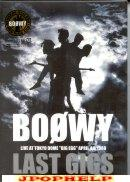 Boowy - LAST GIGS DVD (Japan Import)
