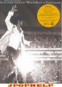 "Glay - GLAY DOME TOUR 2005 ""WHITE ROAD"" in TOKYO DOME  (Japan Import)"