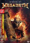 Megadeth - arsenal of MEGADETH DVD (Japan Import)