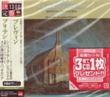 Andre Previn (conductor), London Symphony Orchestra - Britten: Sinfonia da Requiem, Four Sea Interludes (Japan Import)