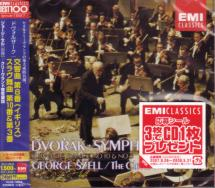 George Szell (conductor), Cleveland Orchestra - Dvorak: Symphony No. 8 (Japan Import)