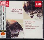 Stephen Kovacevich (p) - Brahms: Piano Concertos Nos.1 & 2 [Limited Low-priced Edition] (Japan Import)