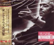 Herbert von Karajan (conductor), Berlin Philharmonic Orchestra, Philharmonia Orchestra - R. Strauss: Tone Poems, Orchestral Works (Japan Import)
