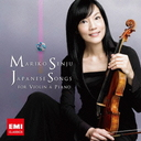 Mariko Senju (violin) - Japanese Songs (Japan Import)