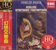 Charles Munch (conductor), Orchestre de Paris - Berlioz: Symphonie Fantastique [HQCD] [Limited Release] (Japan Import)