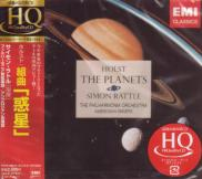 Simon Rattle (conductor), Philharmonia Orchestra, Ambrosian Singers - Holst: The Planets [HQCD] [Limited Release] (Japan Import)
