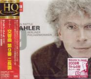 Simon Rattle (conductor), Berliner Philharmoniker - Mahler: Symphony No. 9 [HQCD] [Limited Release] (Japan Import)