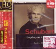 Simon Rattle (conductor), Berliner Philharmoniker - Schubert: Symphony No. 9 [HQCD] [Limited Release] (Japan Import)