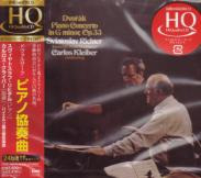 Sviatoslav Richter (piano), Carlos Kleiber (conductor), Bavarian State Orchestra - Dvorak: Piano Concerto [HQCD] [Limited Release] (Japan Import)
