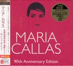 Maria Callas (soprano) - 90th Anniversary Edition [HQCD] (Japan Import)