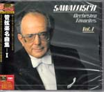 Wolfgang Sawallisch (conductor), Bavarian State Orchestra - Orchestral Favorites Vol. 1 [HQCD] [Limited Release] (Japan Import)