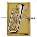 Naohiro Iwai (conductor), JASDF Air Defense Force Band, etc. - Brass Band Play Brass Rock [HQCD] (Japan Import)