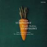 Naohiro Iwai (conductor), Osaka Municipal Symphonic Band - Symphony for Band Vol. 5 [HQCD] (Japan Import)